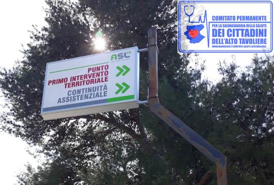 1 gennaio 2021:due anni fa veniva ripristinata la presenza medica h24 al Punto di Primo Intervento di Torremaggiore,un risultato decisivo per la collettività voluto dal Comitato Salute Alto Tavoliere della Puglia